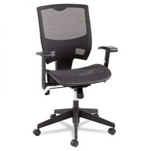 fauteuil ergonomique pour un meilleur confort au bureau